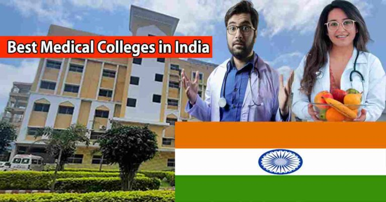colleges in India for MBBS & Medical